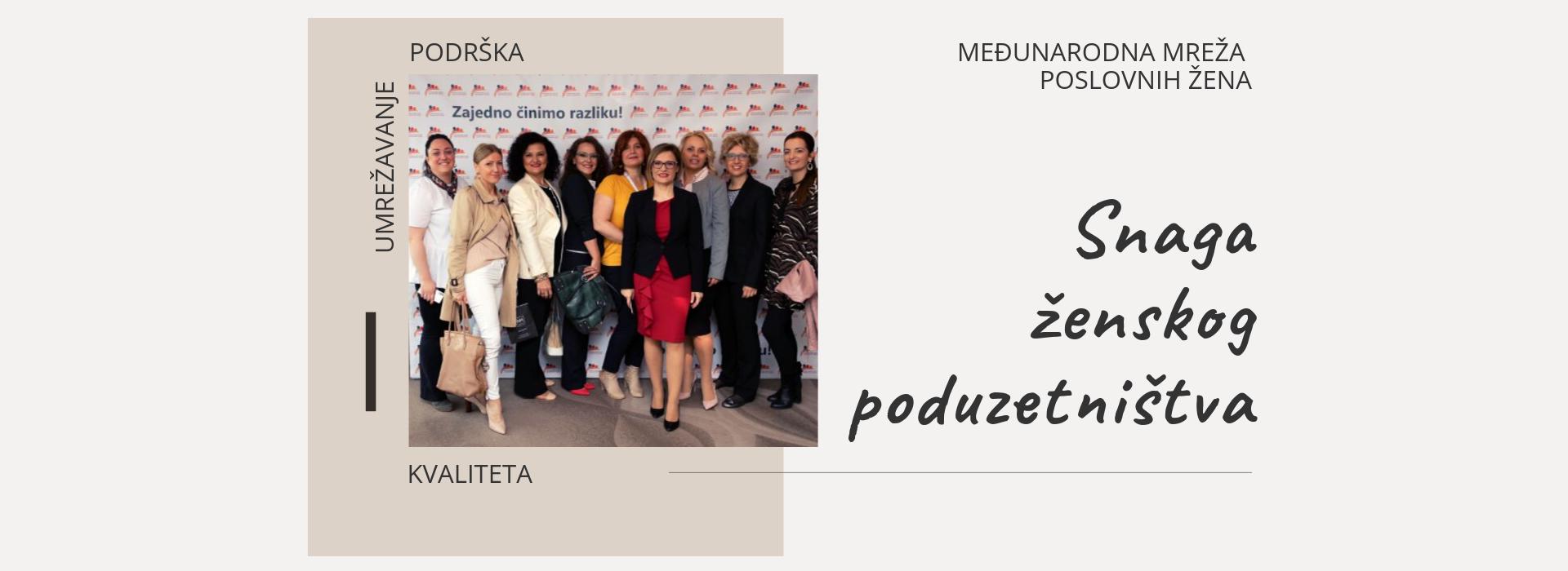 PREDSTAVLJAMO -Međunarodna mreža poslovnih žena